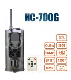 Jahikaamera Suntek HC700G MMS EMAIL