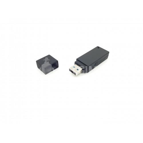 Piilukaameraga FULL HD USB võti